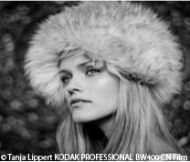 Tanja Lippert PPE 2013